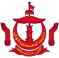 Escudo actual de Brunei