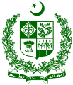 Escudo actual de Pakistan