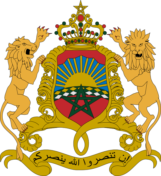 Escudo actual de Sahara occidental